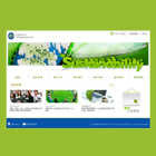 The HKJC Sustainability Website - Entertainment Standard of Excellence