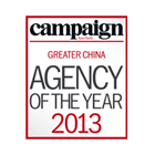 Campaign Asia Agency of the Year 2013